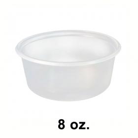 WS 圆形透明塑料熟食盒底 8 oz. (非套装) - 500/箱