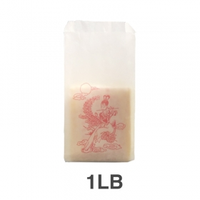 Kari-Out 1 lb 印花春卷蜡纸 - 8000/箱