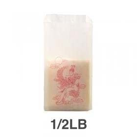 Kari-Out 1/2 lb 印花春卷蜡纸 - 12000/箱