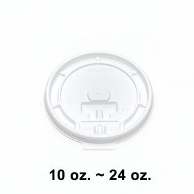 白色塑料可掀咖啡杯盖 10-24 oz. - 1000/箱