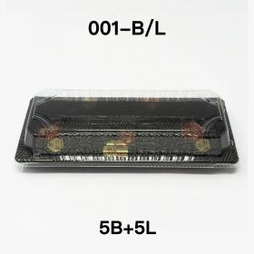 "[Bulk 5 Sets] YG 001 Rectangular Black Plastic Sushi Tray Container Base Combo 8 3/4"" X 3 3/4"" X 7/8"" - 1400Pair/Sets"