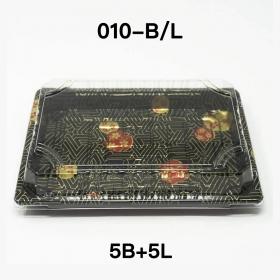 "[Bulk 5 Sets] YG 010 Rectangular Black Plastic Sushi Tray Container Base Combo 7 3/8"" X 5 1/8"" X 7/8"" - 1200Pair/Sets"