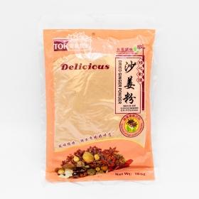 沙姜粉 16 oz/包 - 50 包/箱