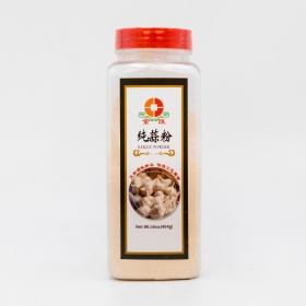 蒜头粉 1 lbs/Bottle - 9 Bottles/箱