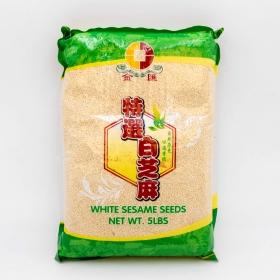 白芝麻 5 lbs/包 - 6 包/箱