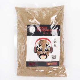 花椒粉 一磅/包 - 20包/箱
