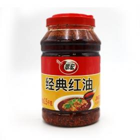 翠宏经典红油 2.5千克/桶 - 4桶/箱