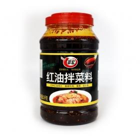 翠宏红油拌菜料 2.5千克/桶 - 4桶/箱