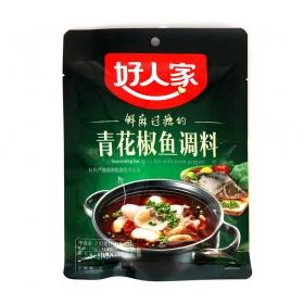 好人家青花椒鱼调料 210克/袋 - 40袋/箱