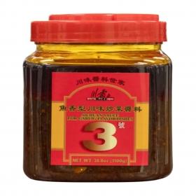 川霸王 鱼香型川味炒菜酱料 三号 38.8 oz./桶 - 4桶/箱