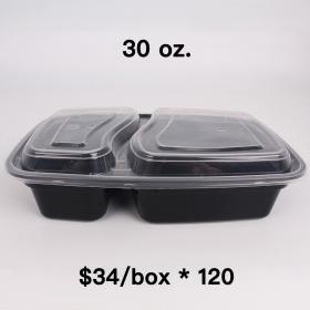[Bulk 120 Cases] SR 30 oz. Rectangular Black Plastic 2 Comp. Container Set (8288) - 150/Case